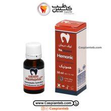 مایع انعقاد خون نیک درمان Hemonic 25%