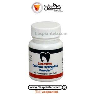 پودر کلسیم هیدروکساید نیک درمان Calcium Hydroxide Powder