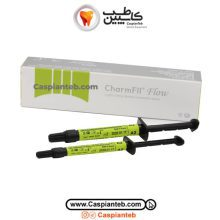 کامپوزیت فلو چارمفیل CharmFil Flow