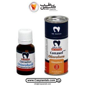 محلول کلروفوم نیک درمان Canasol Choloroform