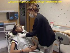 ویدیوی آموزش دستیار دندانپزشک