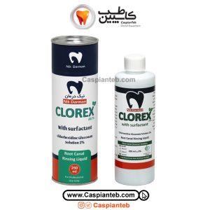 محلول کلرهگزیدین 2 درصد نیک درمان Clorex
