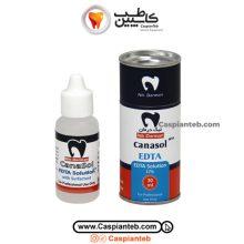 محلول کاناسول EDTA17%  Canasol
