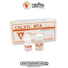 ام تی ای 1 گرمی Calxyl