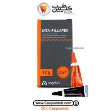 سیلر MTA-FILLAPEX آنجلوس