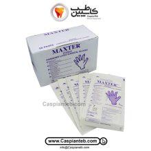 دستکش جراحی کم پودر Maxter بسته 50 عددی