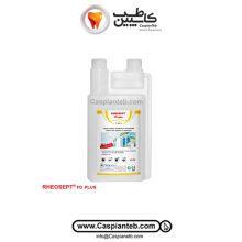 محلول ضد عفونی کننده کنسانتره سطوح ریوسپت FD Plus یک لیتری