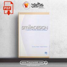 دانلود کتاب الکترونیکی طراحی لبخند Smile Design