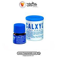 کلسیم هیدروکساید خمیری 20 گرمی Calxyl حاوی باریم سولفات