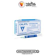 کلسیم هیدروکساید سرنگی Calxyl حاوی باریم سولفات
