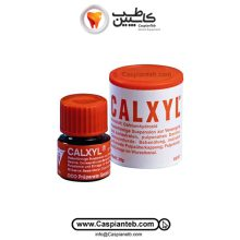کلسیم هیدروکساید خمیری 20 گرمی Calxyl فاقد باریم سولفات