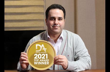 دنتال ادوایزر 2021