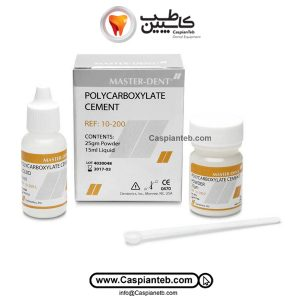 سمان پلی کربکسیلات مستردنت  Polycarboxylate Cement