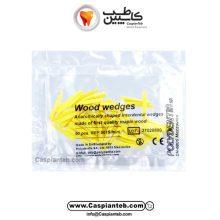 وج چوبی زرد Polydentia 15mm