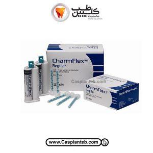 ماده قالبگیری چارمفلکس رگولار CharmFlex Regular