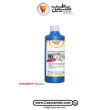 محلول ضدعفونی کننده آماده به مصرف الکی ابزار و سطوح ریوسپت SD Plus