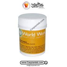 پودر آمالگام 50 گرمی ورلد ورک World Work
